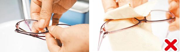 眼鏡正確的清潔方式